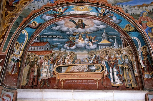 Fresco, Nativity Church, Rila Monastery, Bulgaria : Stock Photo