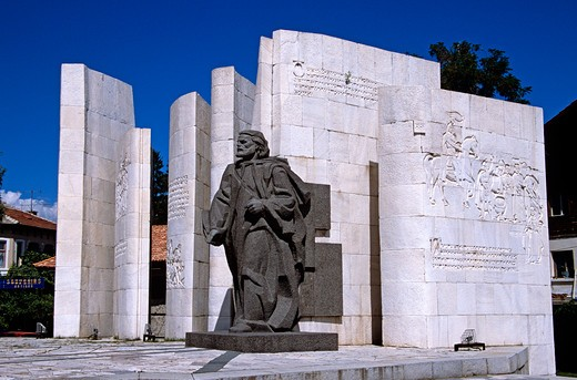 Stock Photo: 4290-7236 Paisii of Hilendar Monument, Bansko, Bulgaria