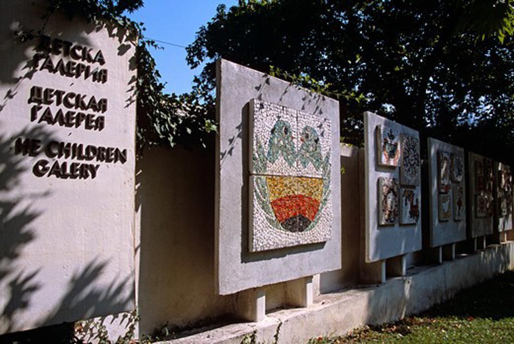 Mosaics, Childrens Gallery, Sandanski, Bulgaria : Stock Photo