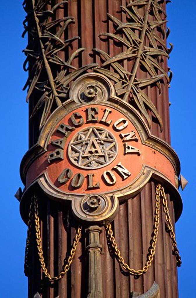Monument a Colom, Christopher Columbus Monument, column detail, La Rambla, Barcelona, Spain : Stock Photo
