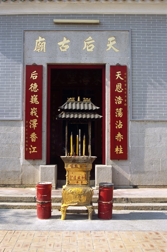 Stock Photo: 4290-7792 Tin Hau Temple, Stanley Bay, Stanley, Hong Kong, China
