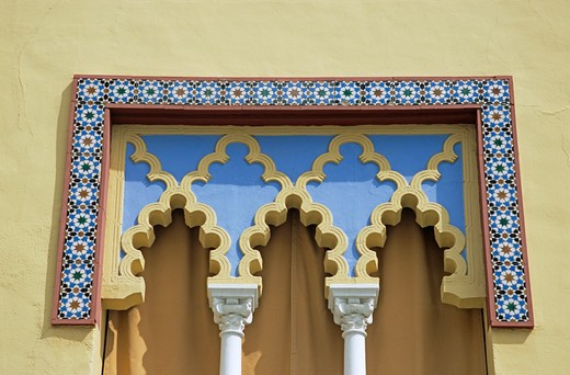 Ornate colourful window in building, Plaza del Triunfo, Cordoba, Spain : Stock Photo