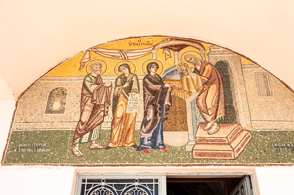 Religious mosaic on wall of Orthodox Cathedral also known as Mitropolis, Fira, Santorini, Greece : Stock Photo