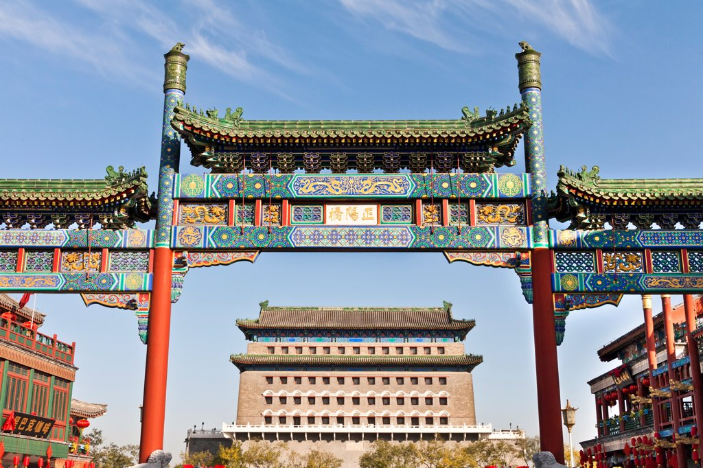 Archery tower, Qianmen Gate, behind colorful arch, adjacent to Zhengyangmen Gate, Qianmen Street, Beijing, China : Stock Photo