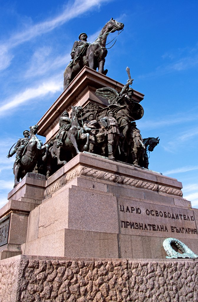 Tsar Osvoboditel Monument, Monument of Liberation, Sofia, Bulgaria : Stock Photo