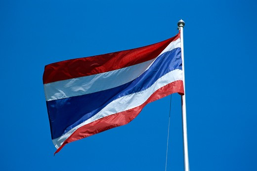 Thai flag blowing in the wind, Bangkok, Thailand : Stock Photo