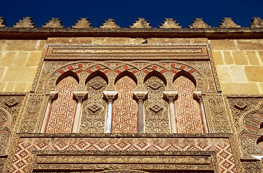 Stock Photo: 4291-13362 Wall detail, La Mezquita Cathedral, Cordoba, Spain