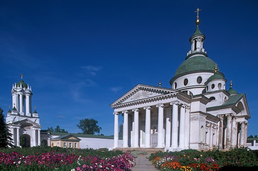 Stock Photo: 4292-105032 Russia, Rostov, the Monastery of our Savior and St.Jacob