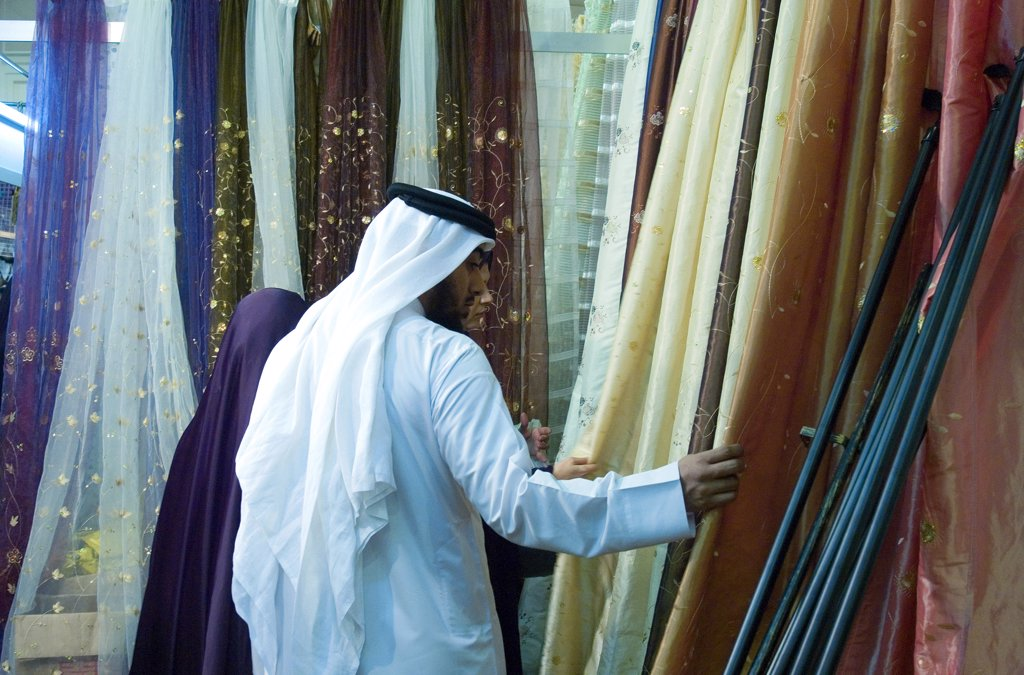 Stock Photo: 4292-113011 Bahrain.Manama city, looking at fabrics nell'Exibition Center.