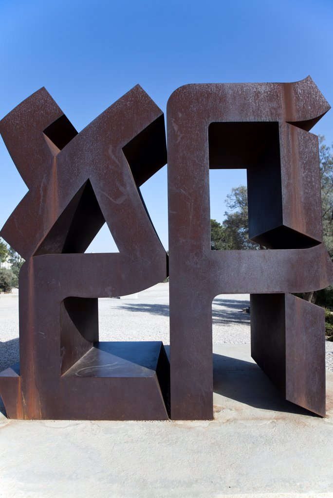 Israel, Jerusalem, the 'Ahava' sculpture by Robert Indiana in the Israel Museum : Stock Photo