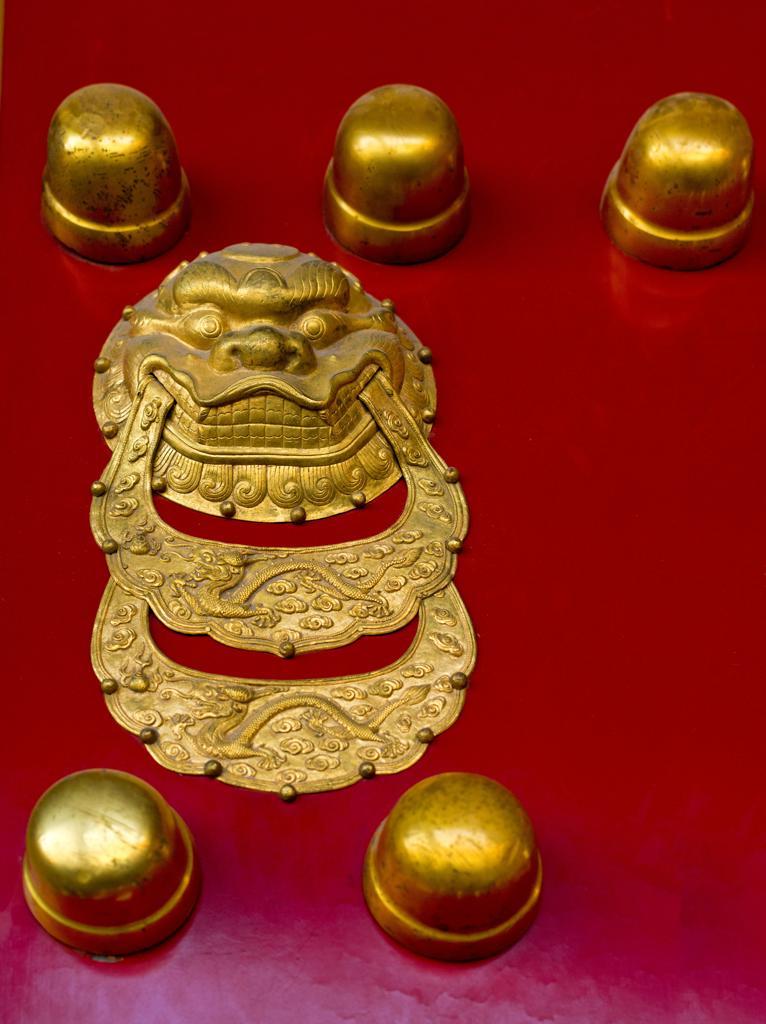 China, Biejing, Forbidden City, door detail : Stock Photo