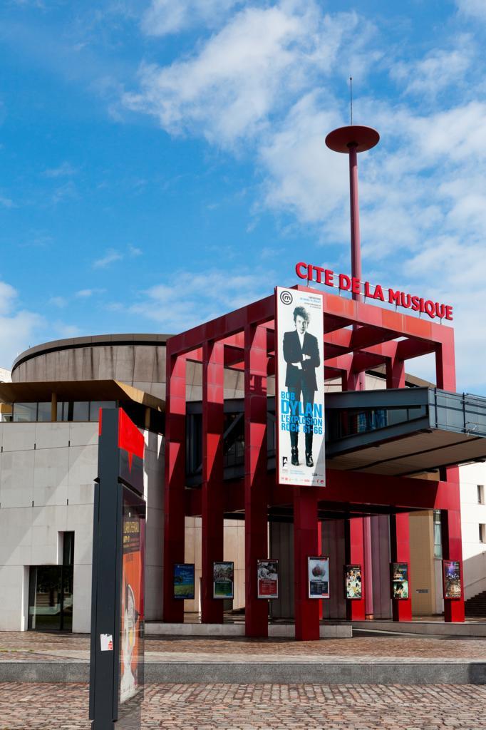 France, Paris, La Villette, City of Music, music museum : Stock Photo