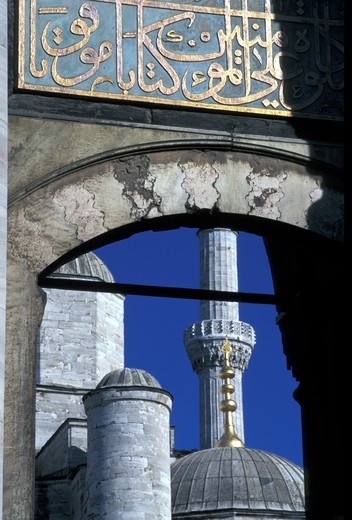 Turkey, Istanbul, Sultanahmet Mosque, Blue Mosque : Stock Photo