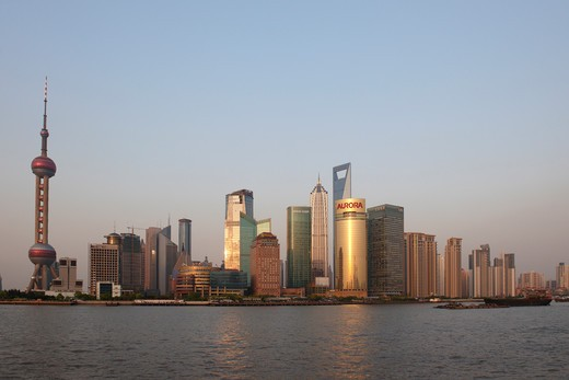China, Shanghai, Pudong skyline : Stock Photo
