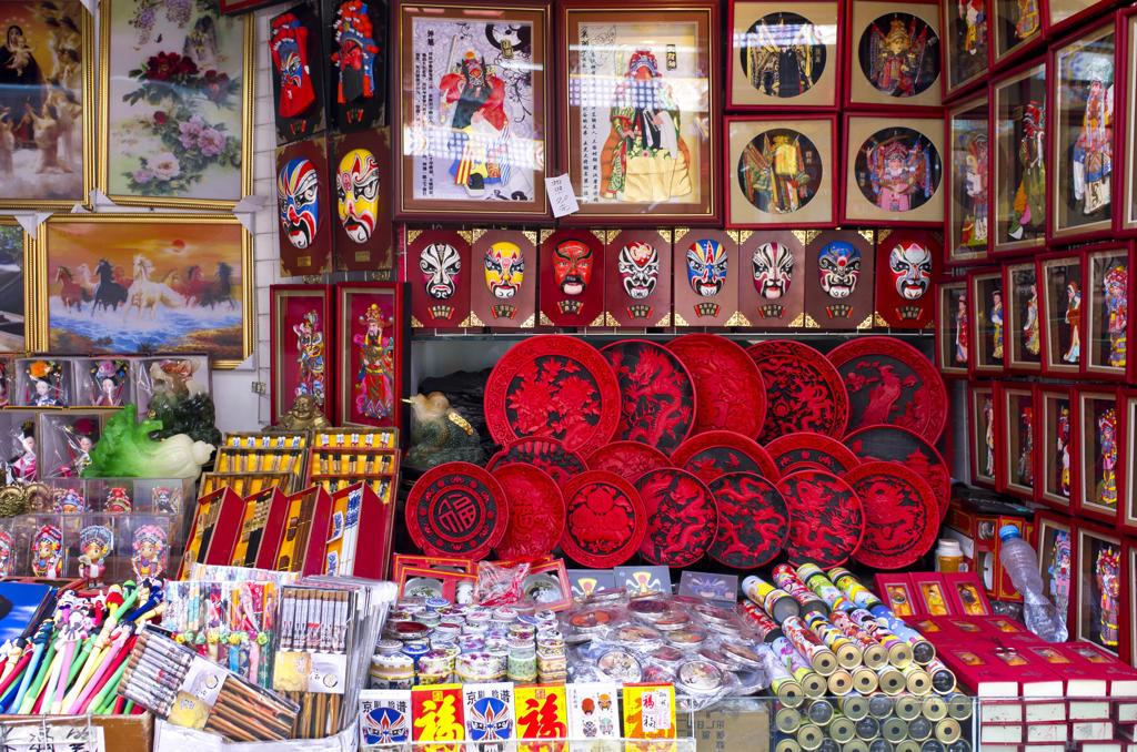 Stock Photo: 4292-3277 China, Beijing, souvenir shop