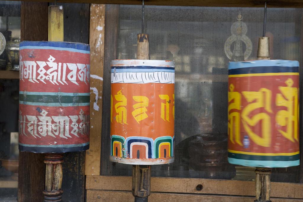 Stock Photo: 4292-36816 Bhutan. Paro, Prayer wheels