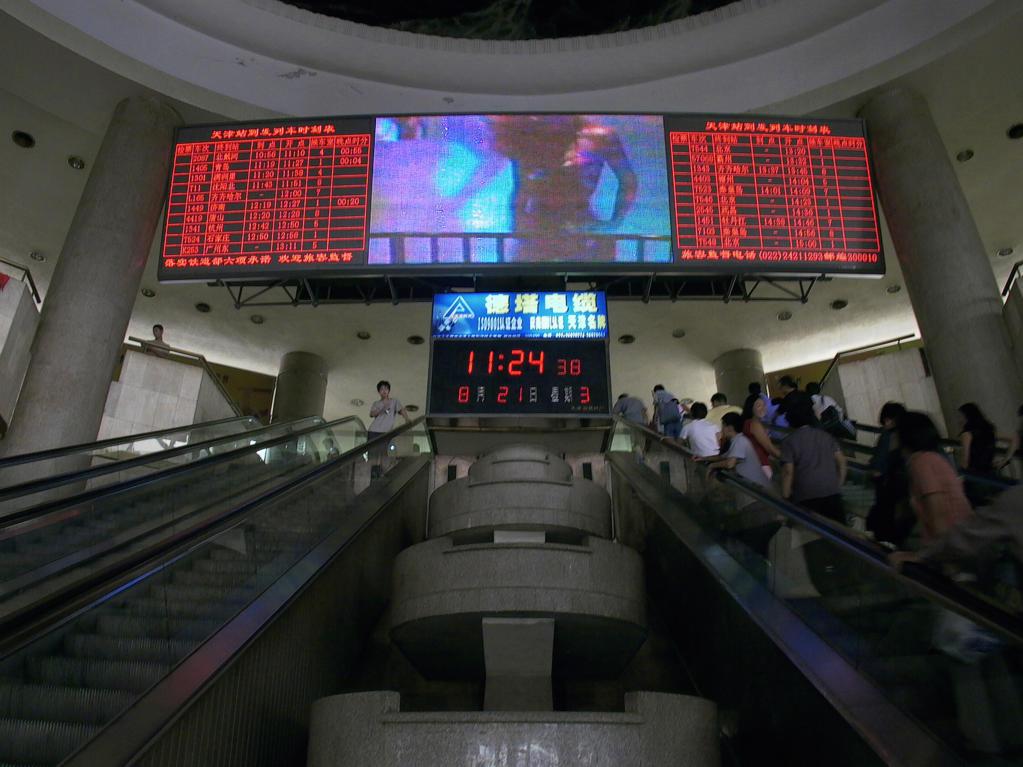 Stock Photo: 4292-44724 Railroad Station. Tianjin, China