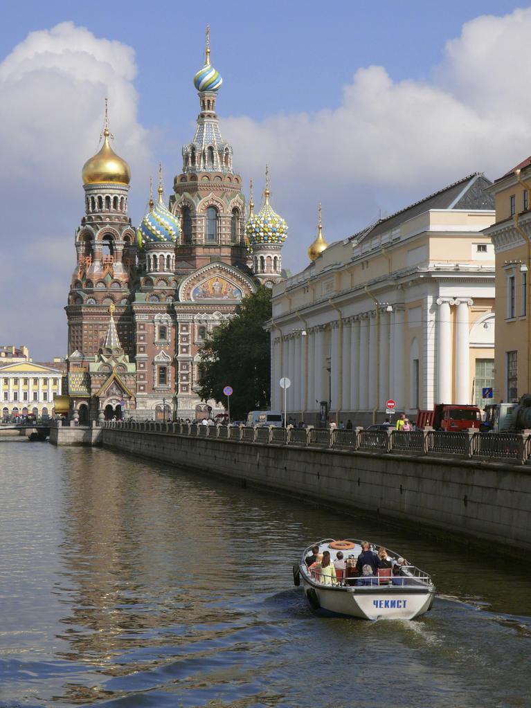 Stock Photo: 4292-45821 Russia, St. Petersburg. Savior Blood Church