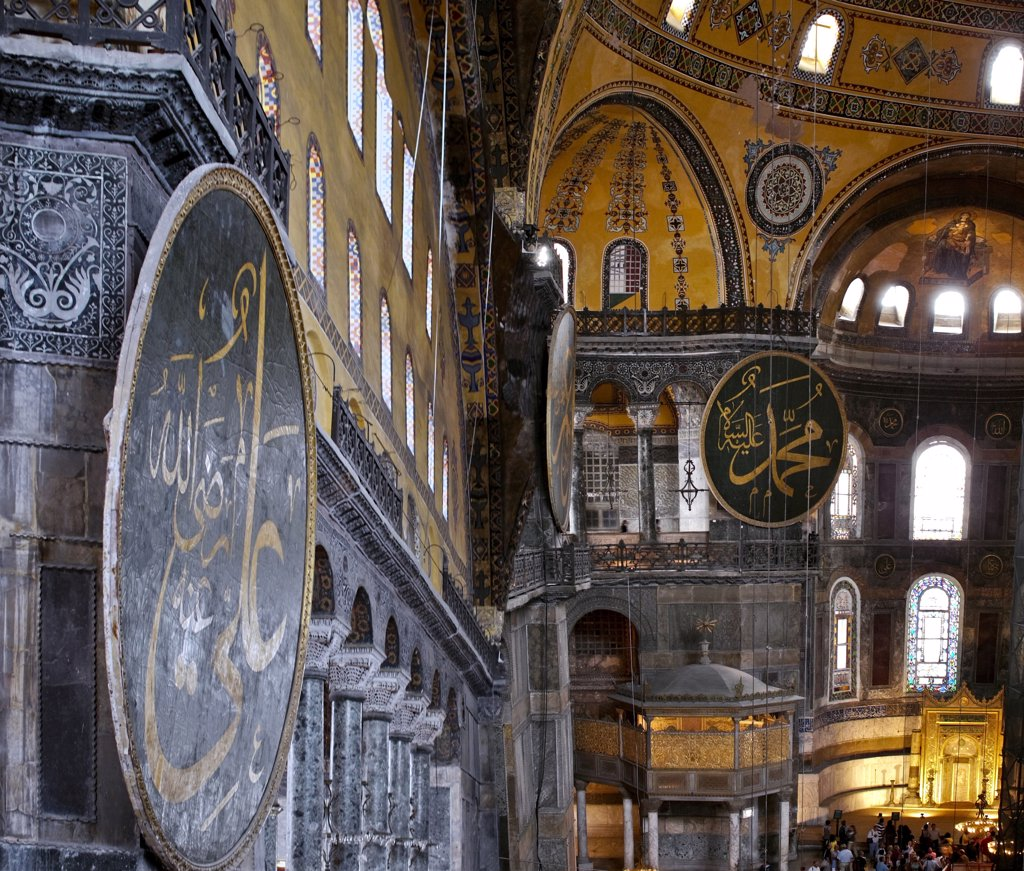 Turkey, Istanbul, interiors of Agia Sofia : Stock Photo