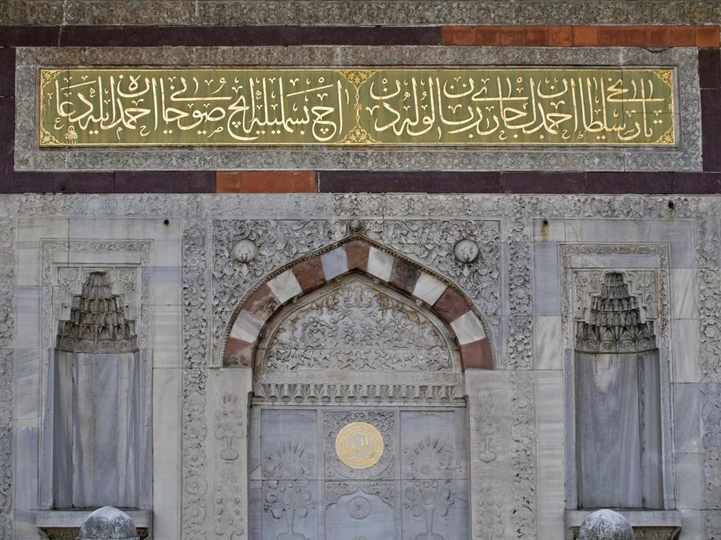 Stock Photo: 4292-46448 Turkey, Istanbul, Topkapi Palace