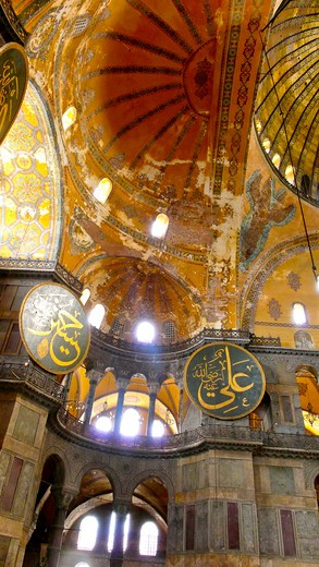 Stock Photo: 4292-46462 Turkey, Istanbul, interiors of Agia Sofia