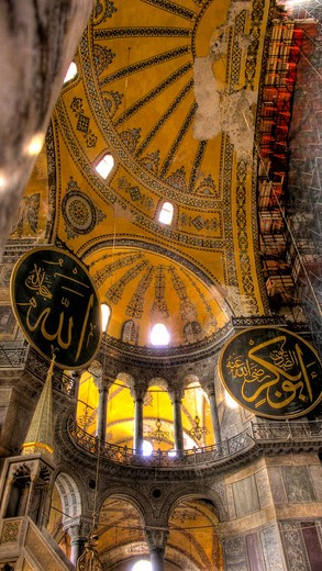 Stock Photo: 4292-46677 Turkey, Istanbul, interiors of Agia Sofia