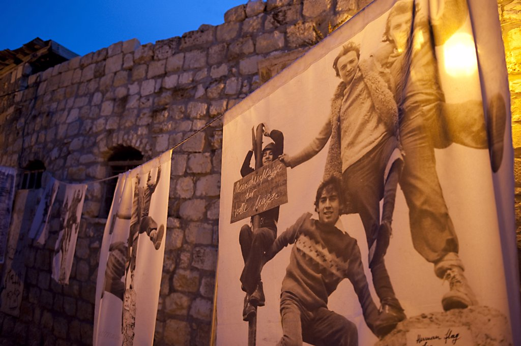 Stock Photo: 4292-64478 Israel, Jerusalem, the christian quarter, photo exhibition