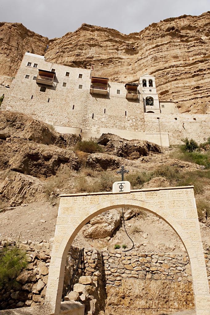 Stock Photo: 4292-64682 West Bank, Wadi Qelt, Saint George monastery