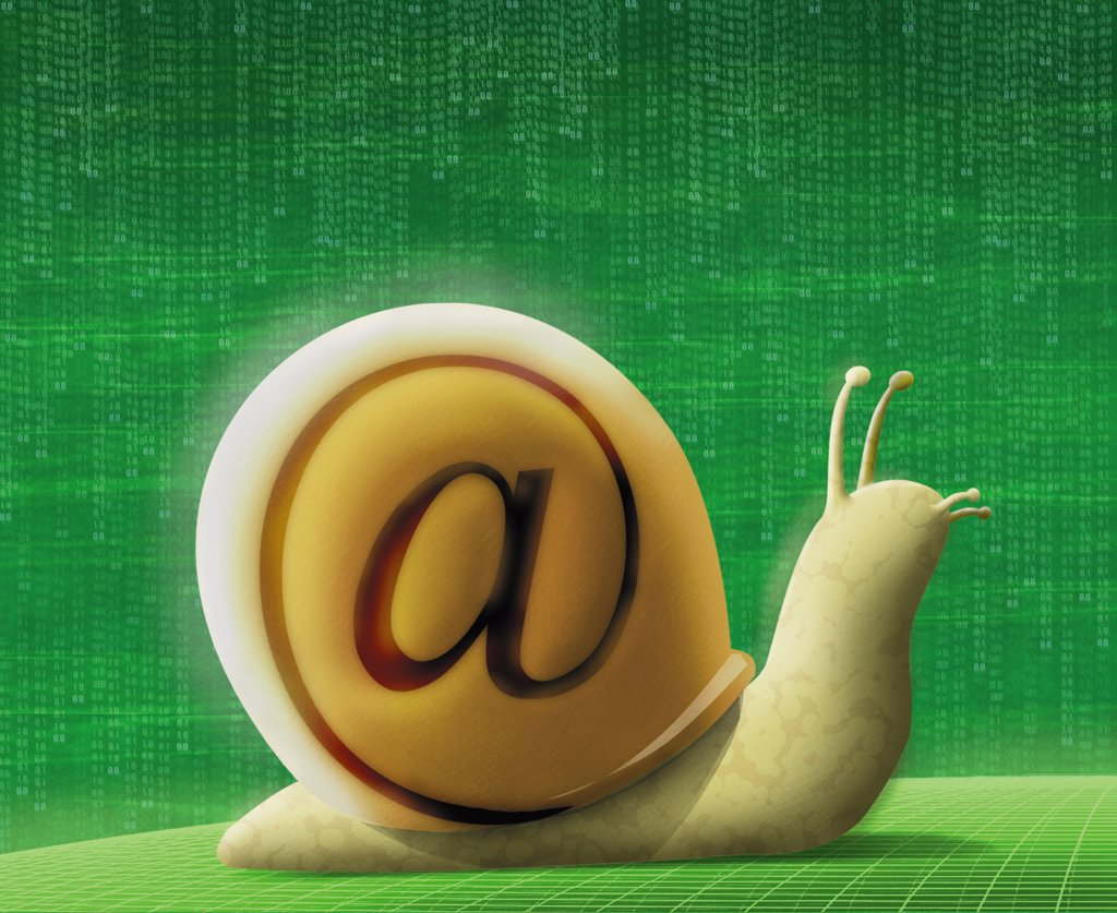 Stock Photo: 4292-76652 @-sign snail