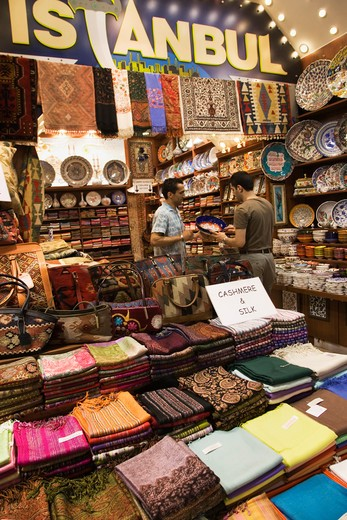 Stock Photo: 4292-79285 Turkey, Istanbul, Golden Horn, the spice bazaar