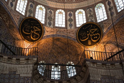 Turkey, Istanbul, interiors of the New Mosque (Yeni Cami) : Stock Photo