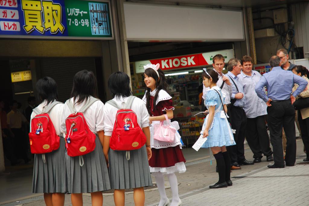 Stock Photo: 4292-90958 Street scene in Akihabara, Tokyo