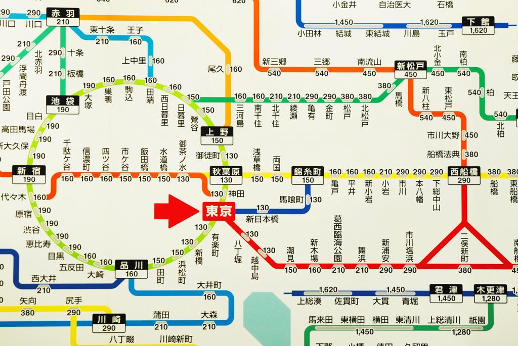 Stock Photo: 4292-91134 Tokyo Rail Network, Japan