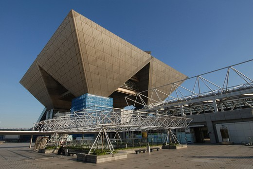 Japan, Tokyo, The Big Sight, Modern Architecture : Stock Photo