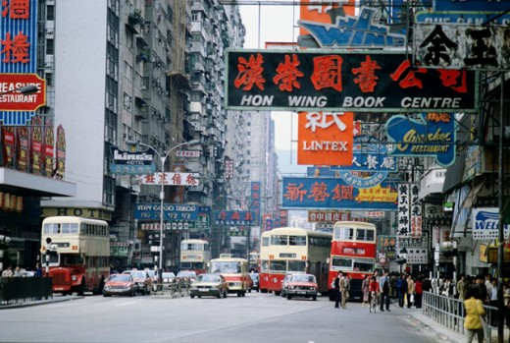 Stock Photo: 43-545581 Nathan Road Kowloon Hong Kong