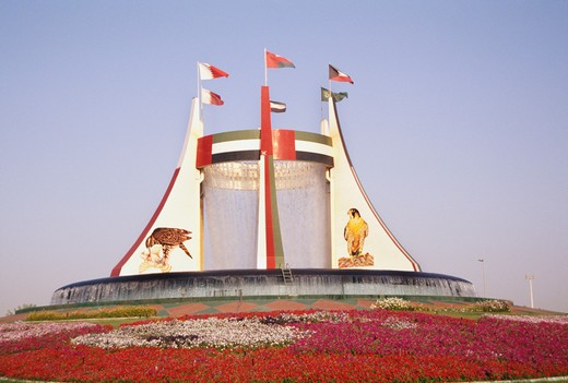 Stock Photo: 4304R-1215 UAE-Abu Dhabi - roundabout