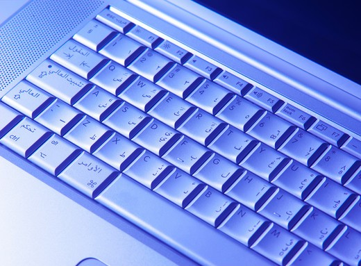 Stock Photo: 4304R-2558 Close-up View of Illuminated Keyboard.