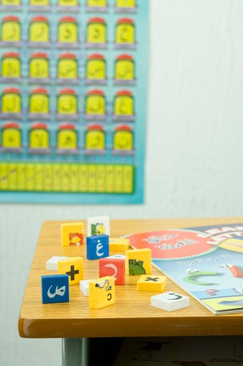 Cubes and blocks on table : Stock Photo