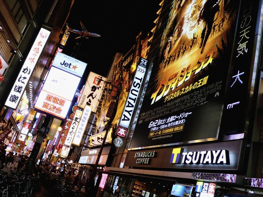 Stock Photo: 4306R-19526 Advertising signs in a big city at night, Japan.
