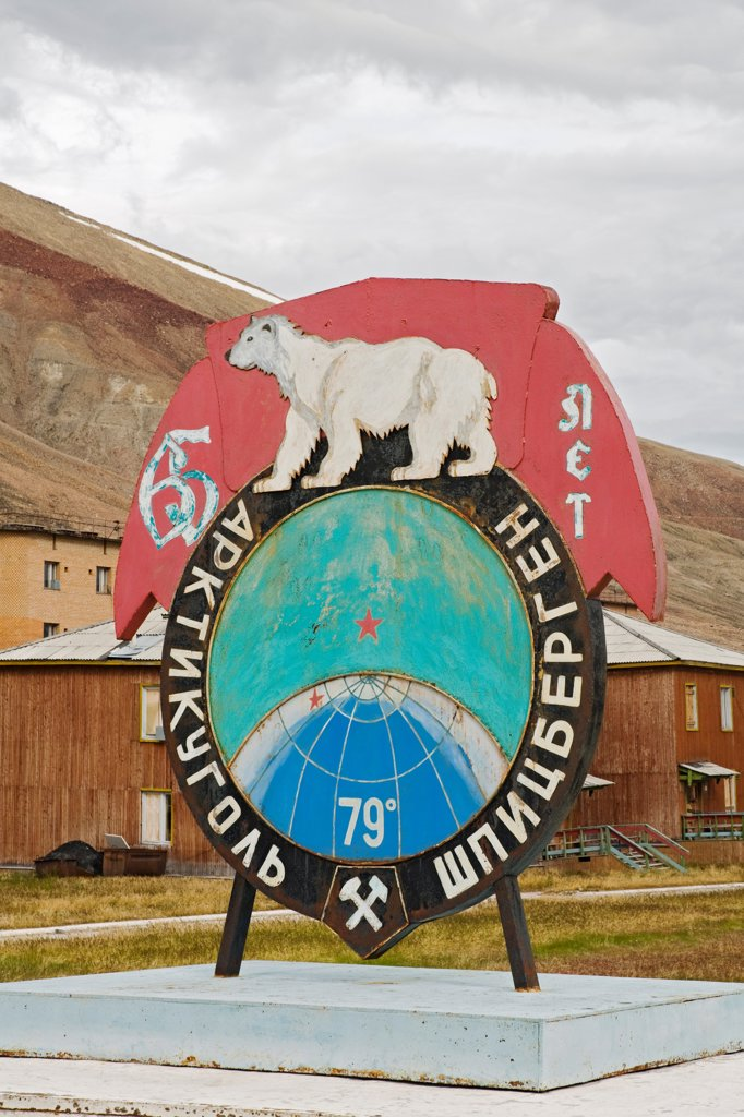 Sign in Pyramiden - a former Russian coal mining settlement in Billefjorden, Spitsbegren, Norway.  It was founded by Sweden in 1910, and sold to the Soviet Union in 1927, then was abandoned January 10, 1998.  Pyramiden is currently being re-developed by the Russians, to accommodate tourists. : Stock Photo