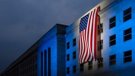 Stock Photo: 4382-128 Flag Draped Over Pentagon