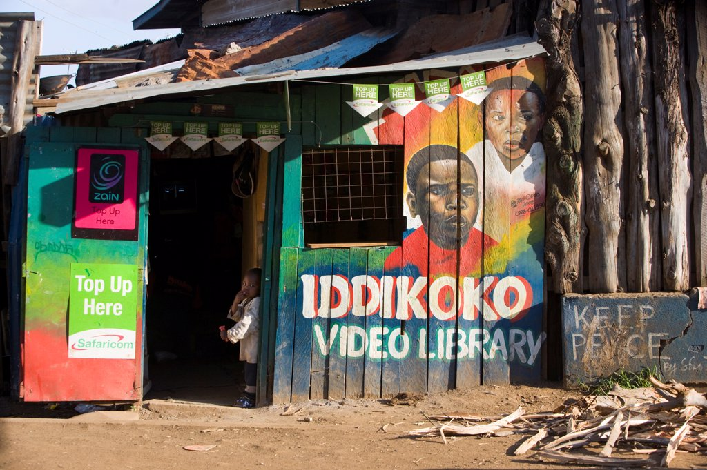 Iddikoko Video Library, Nairobi, Kenya. : Stock Photo