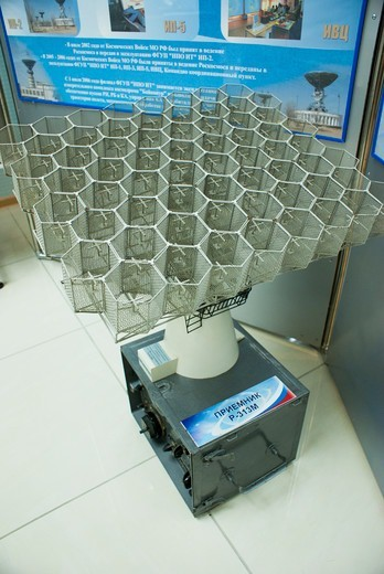 Stock Photo: 4404-1594 Phased array antenna in a museum, Baikonur Space Museum, Baikonur Cosmodrome, Kazakhstan