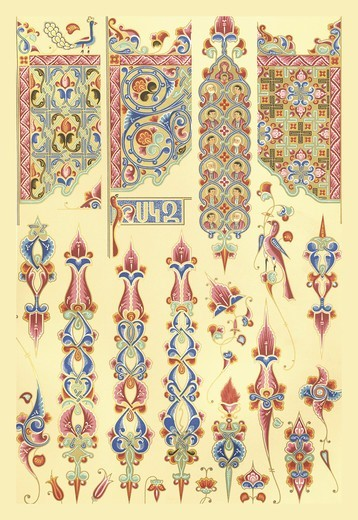 Armenian Design, Designs & Patterns from History : Stock Photo