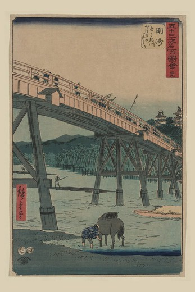 Okazaki, Japanese Prints - Hiroshige : Stock Photo