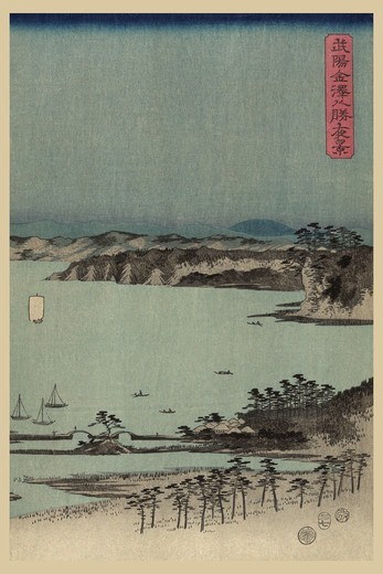 Stock Photo: 4408-13505 Evening view of the eight famous sites at Kanazawa in Musashi Province (Uyokanazawa hassshoyakei) #3, Japanese Prints - Hiroshige