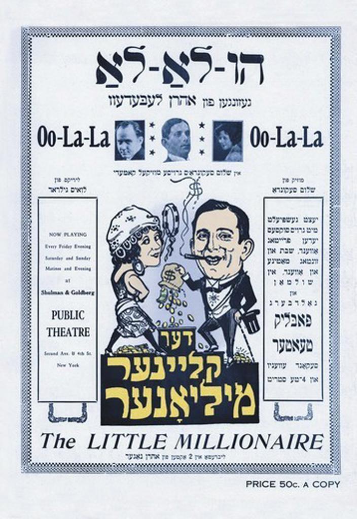 Stock Photo: 4408-2666 Little Millionaire, American Judaica
