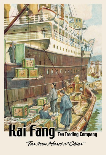 Stock Photo: 4408-3741 Kai Fang Tea Trading Company: Tea from the Heart of China, Ports of Call