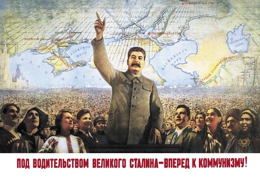 Stock Photo: 4408-4496 Understanding the Leadership of Stalin - Come Forward with Communism, USSR - Bolshevik & Soviet