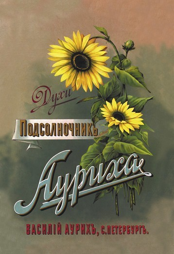 Stock Photo: 4408-4636 Sunflower perfume,fragrance, Tsarist Advertising